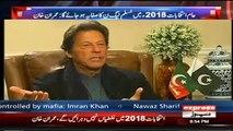 Imran Khan Exclusive Interview - Takrar with Imran Khan - 14 February 2018  Express News