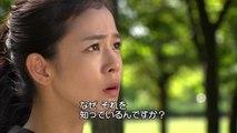 ウンヒの涙 第34話