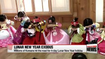 Mass exodus for Seollal holiday begins in Korea