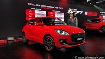 Maruti Swift 2018 - Full Specifications, Features, Price, Mileage, Colours & More - DriveSpark