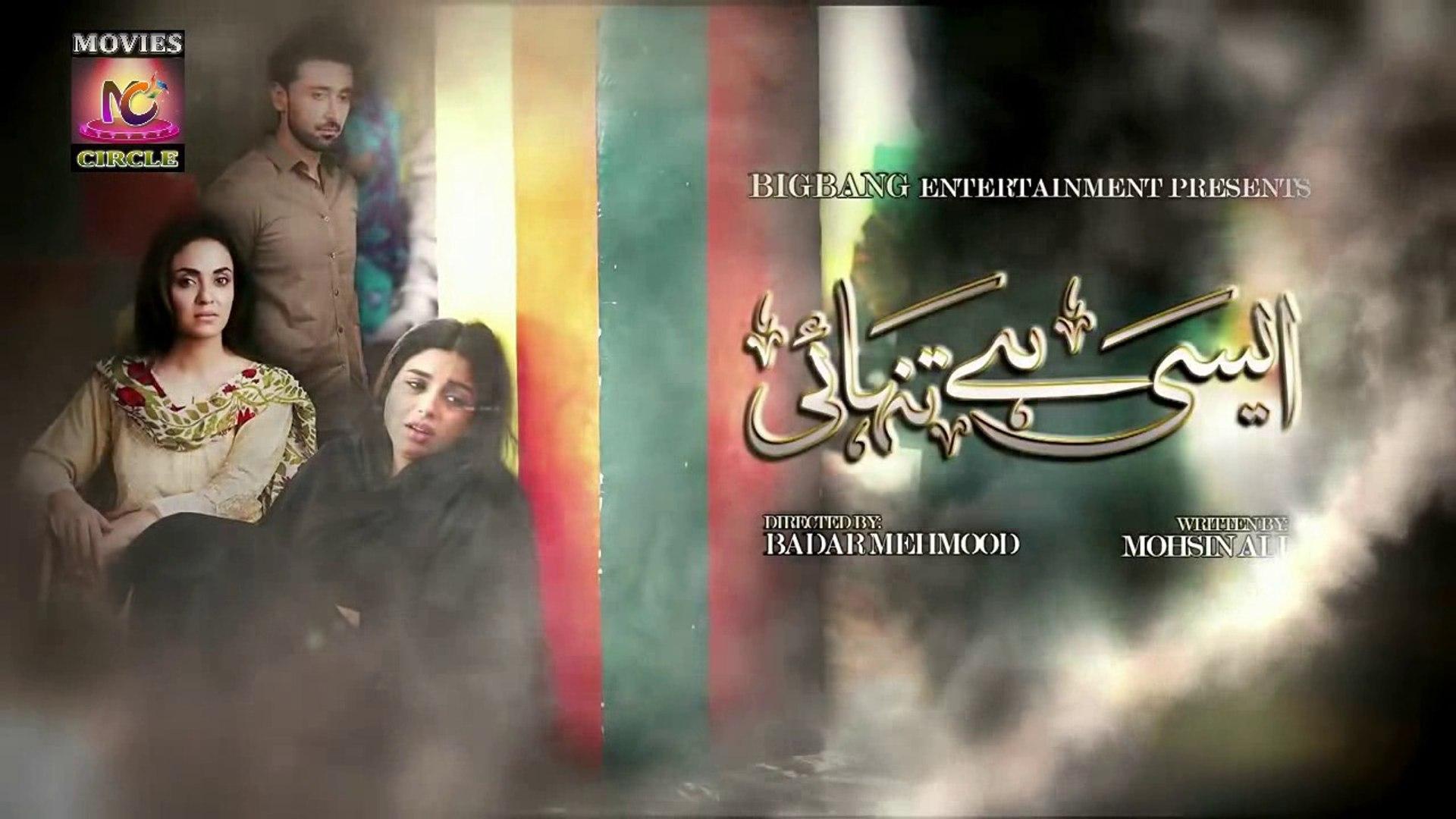 New Drama - Aisi hay Tanhai - Episode 28 - Movies Circle