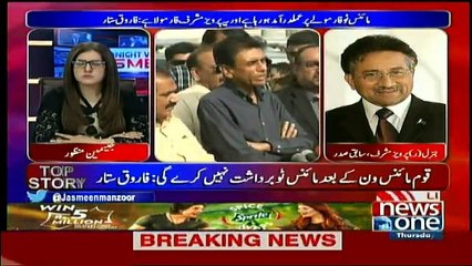 Tonight With Jasmeen - 15th February 2018