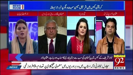 News Room on 92 News - 15th February 2018