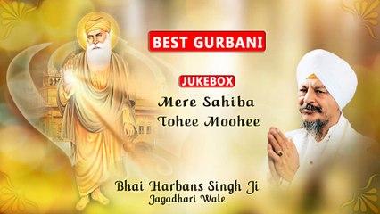 Non Stop Kirtan   Mere Sahiba   Bhai Harbans Singh Ji Jagadhari Wale   Shabad Gurbani   Jukebox