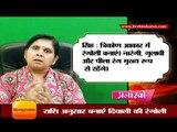 राशि अनुसार बनाएं दिवाली की रंगोली II How to make rangoli according to your zodiac sign