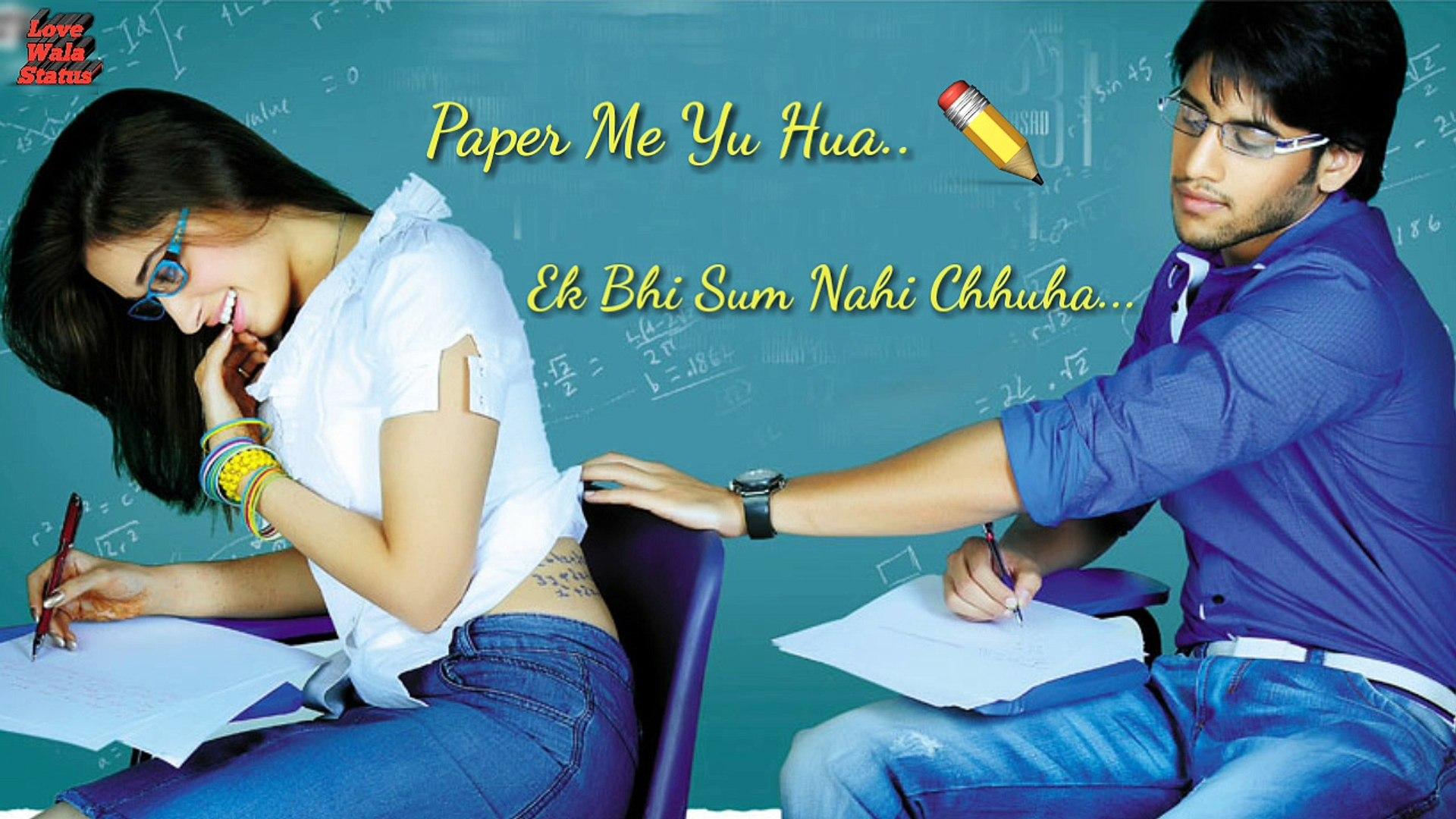 Best Exam Status | Exam Time Whatsapp Status | Whatsapp Status | Love Wala  Status