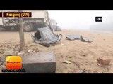 उत्तर प्रदेश समाचार : एटा जिले के कासगंज के लोग हो रहे परेशान