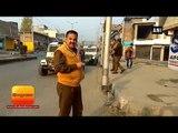 CRPF convoy attacked by terrorists in Anantnag Jammu Kashmir 4 jawans injured,  Hindi News   Hindust