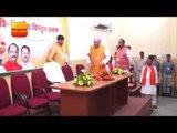 भाजपा अध्यक्ष अमित शाह ने झारखंड प्रदेश कमेटी को अगले विधानसभा चुनाव के लिए 60+ का लक्ष्य दिया है