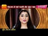 मेकअप से पाएं पतली और सुंदर नाक II how to get slim nose through makeup by makeup artist, shruti