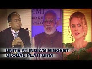 Presenting Hindustan Times Leadership Summit 2017