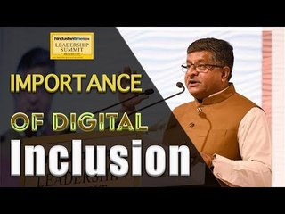 HT Leadership Summit 2017 || Ravi Shankar Prasad || Importance of Digital Inclusion