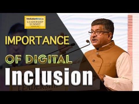 HT Leadership Summit 2017    Ravi Shankar Prasad    Importance of Digital Inclusion