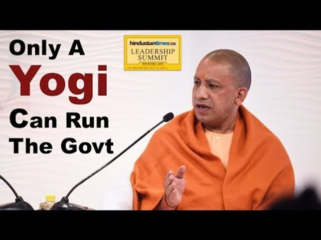 Exclusive interview : CM Yogi Adityanath || योगी आदित्यनाथ || HT Leadership Summit
