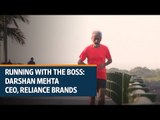 Running with the Boss | Darshan Mehta, CEO - Reliance Brands