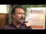 Crop-specific app for India's farmers | mBillionth