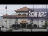 GMR signs agreement with Nepal for 900 MW hydro project