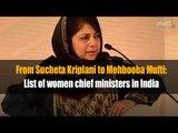 From Sucheta Kriplani to Mehbooba Mufti: List of women chief ministers in India