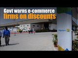Govt warns e-commerce firms on discounts