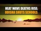 Heat wave deaths rise; Odisha shuts schools