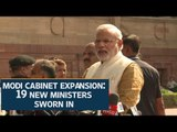 Modi cabinet expansion: 19 new ministers sworn in