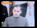 Rajiv Gandhi | India's youngest PM, third generation PM from the Nehru-Gandhi dynasty