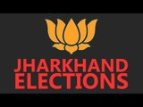 5 things you should know about the 2014 Jharkhand Assembly Elections