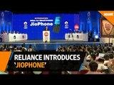 Reliance Jio to launch a virtually free phone
