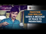 Pakistani chai wallah becomes an internet sensation