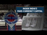 Malda has emerged as India's fake-currency capital