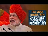 PM Modi ranks 9th on Forbes' 'Powerful People' List