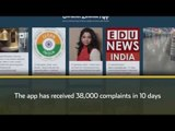 Swachh Bharat App Receives 38,000 Complaints In 10 Days
