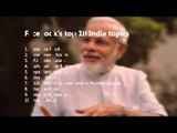 Facebook's top 10 global and Indian topics of 2015