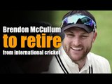 New Zealand captain Brendon McCullum to retire from international cricket