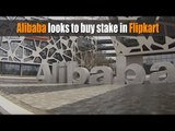 Alibaba looks to buy stake in Flipkart