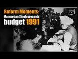 Reform Moments   Manmohan Singh presents budget 1991