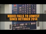 Nikkei falls to lowest since October 2014 as stress in banking sector lingers