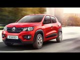 With Rs2.57 lakh price tag, Renault Kwid takes the fight to Maruti Alto