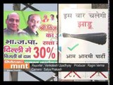 Political Campaigning In Delhi Set to Heat up