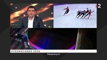 JO d'hiver 2018 : quand un journaliste de France 2 craque à l'antenne sans savoir qu'il est en direct
