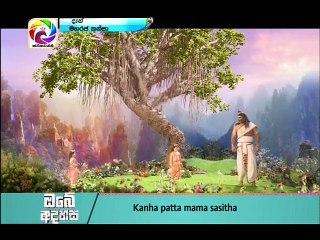Maharaja Kansa 17/02/2018 - 21 Part 2