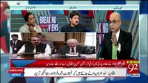 Breaking Views With Malick - 17th February 2018