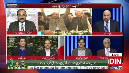 Controversy Today - 17th February 2018
