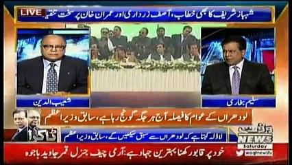 Taakra on Waqt News - 17th February 2018