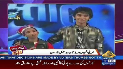 What's Up Rabi – 17th February 2018