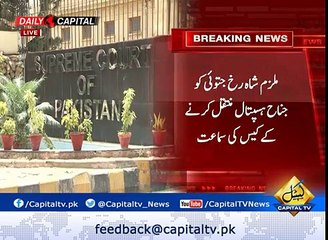 CJP hears case of Shahrukh Jatoi transfer from prison to a hospital