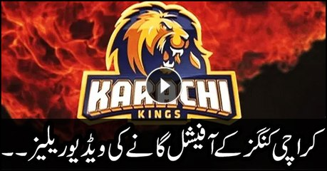 Video of Karachi Kings' official anthem released