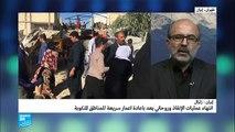 تحديات كبيرة تواجه فرق الإنقاذ في إيران