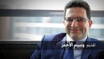 قريبا على فرانس24 في محاور.. يوسف زيدان