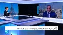 اليمن.. روحاني يحذر السعودية والبيت الأبيض يدين هجمات الحوثيين على السعودية
